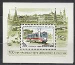 Россия 1996 год, История Отечественного Трамвая, блок
