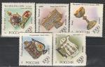 Россия 1996 год, Русская Эмаль, серия 5 марок