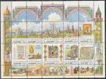 Россия 1997 г, 850 лет Москве, лист