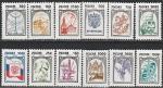 Россия 1997 год, Стандарт, Мелованная Бумага, серия 12 марок