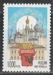 Россия 1997 г, 850 лет Вологде, 1 марка