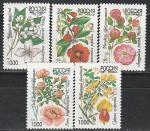 Россия 1997 г, Декоративные Кустарники, серия 5 марок