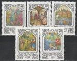 Россия 1997 год, Сказки Пушкина, серия 5 марок