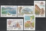 Россия 1997 год, Регионы,серия 5 марок