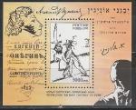 "Россия 1997 год, А. С. Пушкин, ""Е. Онегин"", блок"