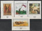 Россия 1997 год, 100 лет Русскому Музею, серия 4 марки
