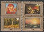 Россия 1998 год, 100 лет Русскому Музею, серия 4 марки. Санкт -Петербург