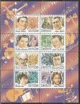 Россия 1999 год, Популярные Певцы, малый лист