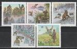 Россия 1999, Охота, серия 5 марок