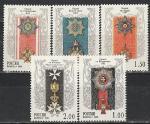 Россия 1999 год, Ордена России, серия 5 марок