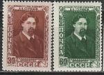 СССР 1948 год, В. Суриков, 2 марки