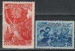 СССР 1947 год, 8 Марта, 2 марки