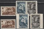 СССР 1947 год, Советская Армия, 6 марок