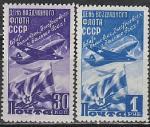 СССР 1947 год, Авиапочта, День ВФ, 2 марки
