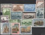 СССР 1947 год, 800 лет Москвы, 15 марок