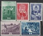 СССР 1948 год, Пионеры, 5 марок