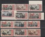 СССР 1947 год, 30 лет Октября, 12 марок