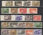 СССР 1947 год, Восстановление Народного Хозяйства, 22 марки