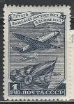 СССР 1948 год, Стандарт, Самолет, 1 марка