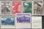 СССР 1950 год, 10 лет Латвийской ССР, 6 марок