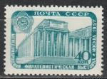 СССР 1957 год, Филвыставка в Москве, 1 марка