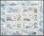 Россия 2000 год, Полярные Исследователи, малый лист