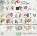 Россия 2000 год, Россия  ХХ  Век, Культура , 12 марок лист