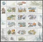 Россия 2000 год , Россия ХХ Век, Техника, 12 марок лист