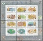 Россия 2000 год, Россия ХХ Век, Наука, 12 марок лист