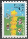 Россия 2000 г, Европа 2000, 1 марка
