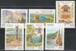 Россия 2000 г, Регионы, серия 6 марок