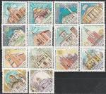 Россия 2001 г, Культовые Сооружения,серия 14 марок