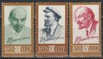 СССР 1961 год, Стандарт, В. И. Ленин, серия 3 марки.  Г12.5  -12