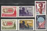 СССР 1961 год, Конгресс Профсоюзов, серия 6 марок