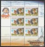 Россия 2001 год, 40 лет Полету Г. Титова, малый лист