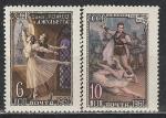 СССР 1961 год, Советский Балет, 2 марки. (6 к, 10 к