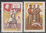 СССР 1962 год, Программа Построения Коммунизма, серия 2 марки