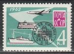 СССР 1962 год, Неделя Письма, 1 марка. паровоз, самолёт, корабль.