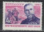 СССР 1963 год, Я. Ф. Фабрициус, 1 марка. герой гражданской войны.