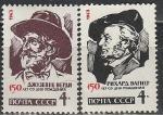 СССР 1963 год, Деятели Культуры, серия 2 марки