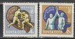 СССР 1963, Первенство Европы по Боксу, серия 2 марки