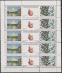 Россия, 1992 год, 150 лет Верещагину, лист марок