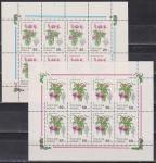 Россия, 1993 год, Комнатные Растения, 2 малых листа