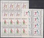 Россия, 1992 год, Олимпиада в Барселоне, 3 малых листа