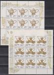 Россия, 1993 г, Серебро в Музеях Московского Кремля, 2 малых листа