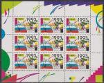 Россия, 1992 год, С Новым 1993 ! Годом, малый лист