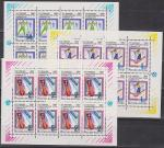 Россия, 1992 год, Олимпиада в Альбервиле, 3 малых листа