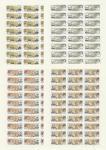 Россия 1994 год, Географические Экспедиции, 4 листа