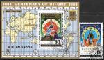 Северная Корея 1984 год. Годовщина установления нулевого меридиана. 1 гашеная марка + 1 блок