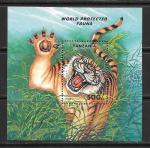 Танзания. Блок. 1994 г. Тигры